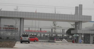 发往四川南星机械有限公司的二氧化碳